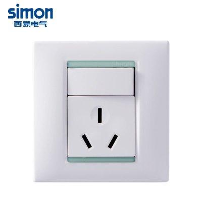 西蒙开关插座面板59系列三孔带开关一开三孔面板空调