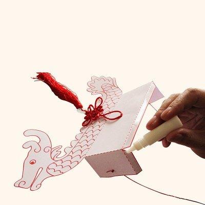 欢度国庆模板下载 欢度国庆 灯笼 烟火 礼物 彩带 国庆节 节日素材 矢