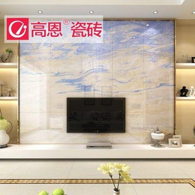 贴砖的欧式电视背景