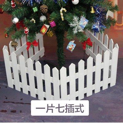 wl006】白色木栅栏木围栏