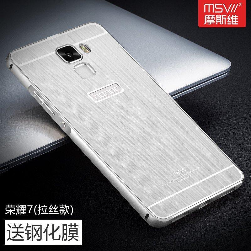 华为荣耀7手机壳 荣耀7金属边框后盖式保护外壳