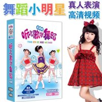 少儿童幼儿园舞蹈童谣儿歌学跳舞拼音教学视频