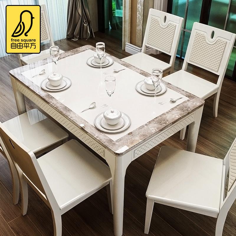 现代简约实木大理石餐桌椅组合吃饭桌欧式小户型长