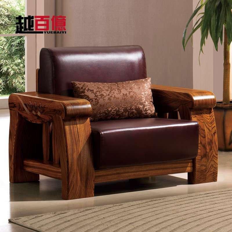 越百亿 纯乌金木实木沙发 单人双人三人真皮沙发木质三人沙发组合