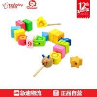 特宝儿 1-2岁3岁儿童益智玩具 男女孩宝宝早教