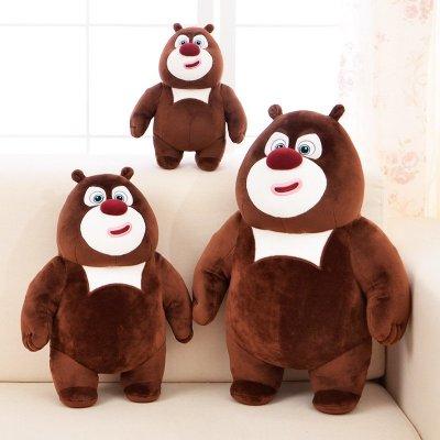 多多堡正版熊出没之雪岭熊风熊大熊二毛绒玩具光头强布娃娃雪熊团子
