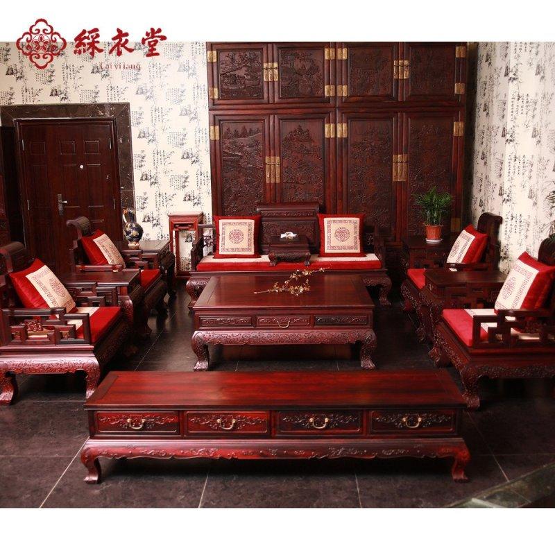彩衣堂 实木家具红木沙发坐垫沙发垫椅垫夏季布艺 红边回纹宝相