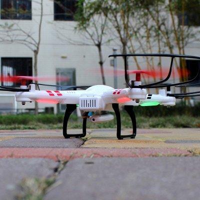6g/k遥控飞机四轴飞行器航模ufo飞碟无人机 fpv实时航拍图传拍照摄像