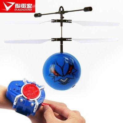 飞行器耐摔充电动遥控飞机炫酷音效灯光儿童玩具蓝色