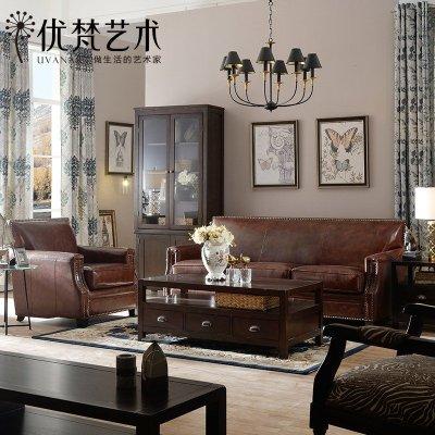 sten斯藤高档美式真皮沙发