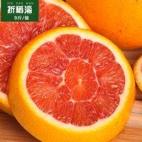 红肉血橙 5KG装 秭归橙子 红心橙 节日年货礼品