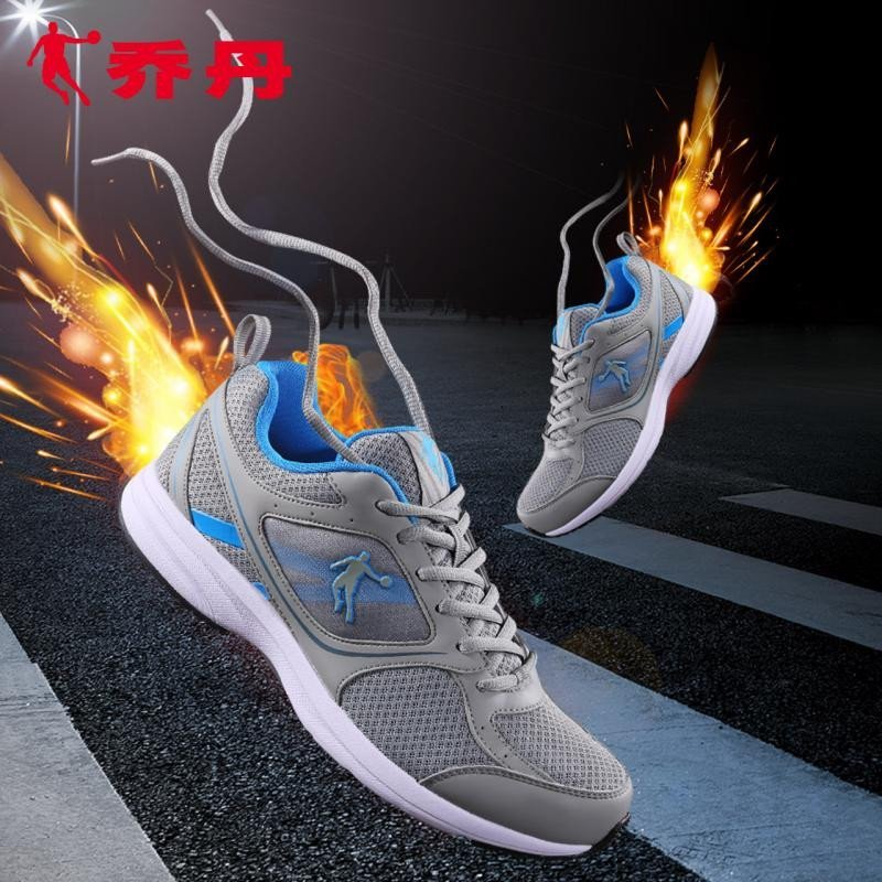 乔丹运动鞋男鞋[正品] 图片 价格 怎么样 考拉海购   Kaola