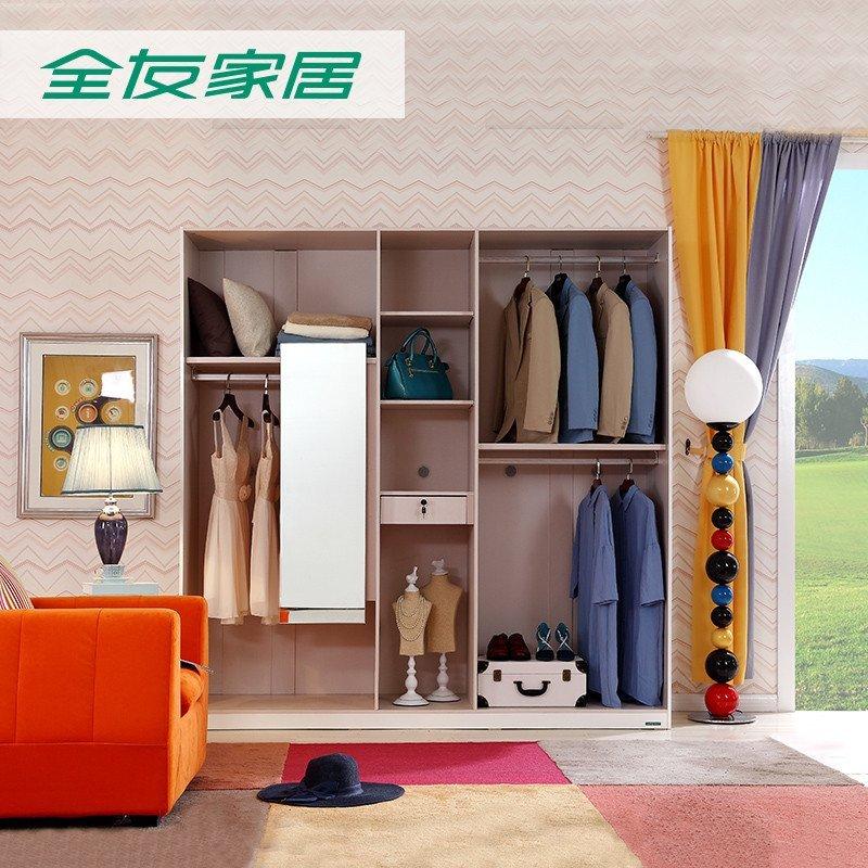 全友家私 現代簡約四開門整體衣柜 白色亮光大容量衣櫥 五門衣柜78607