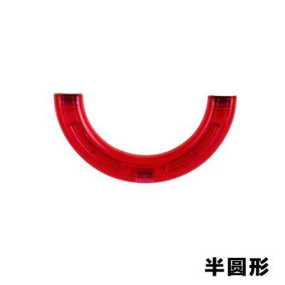 磁铁磁性拼装散件