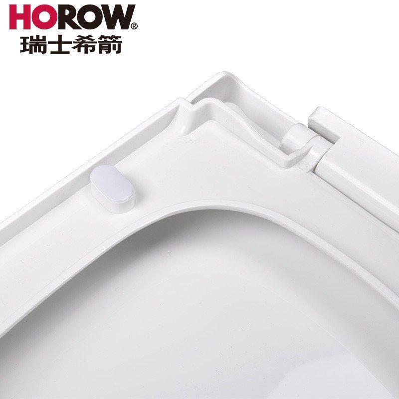 瑞士希箭horow节水马桶坐便器400坑距c265