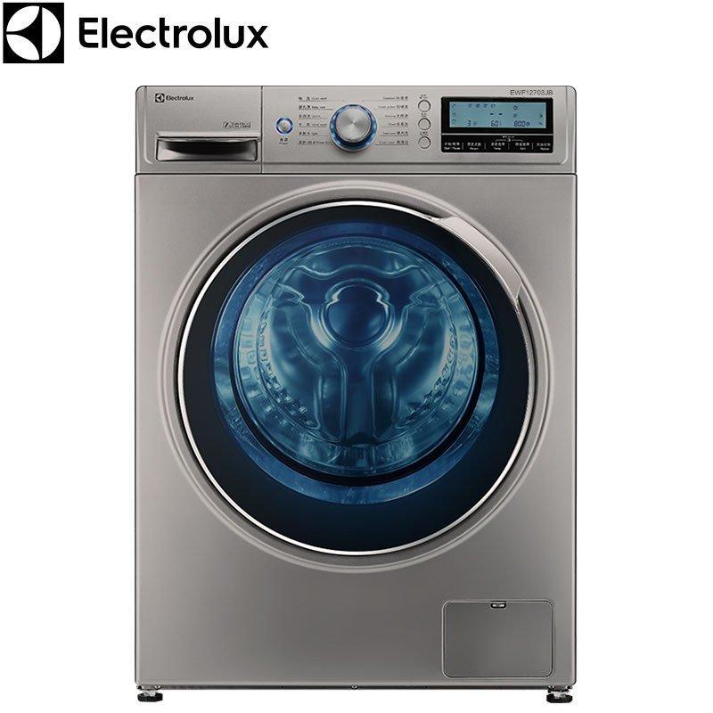 伊莱克斯/Electrolux EWF12703JB 7公斤智能变频全自动家用滚筒洗衣机