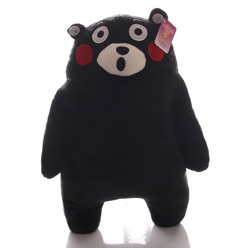 宝诚达 熊本熊呆萌黑熊毛绒玩具公仔玩偶布娃娃泰迪熊抱枕生日礼物