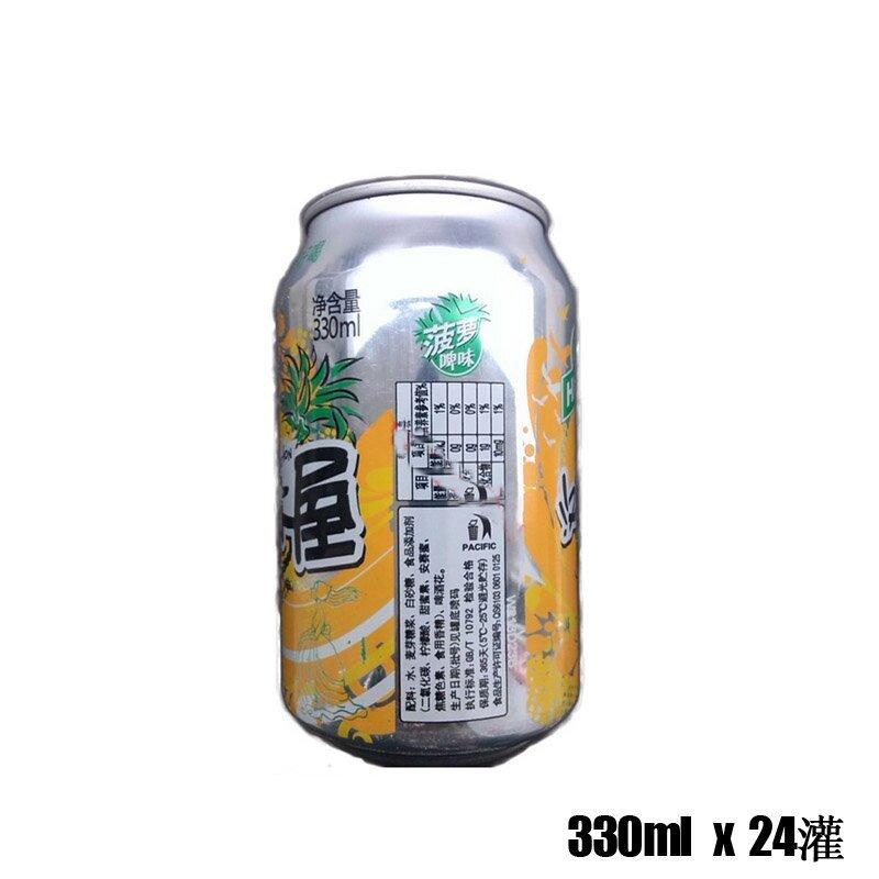 陕西西安汉斯小木屋果啤 菠萝味碳酸饮料 易拉罐装24瓶*330ml