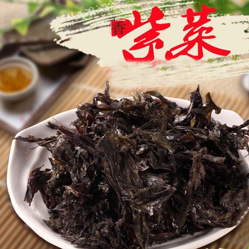 【米又(miyou)系列】【米又】东山头水紫菜无沙免洗