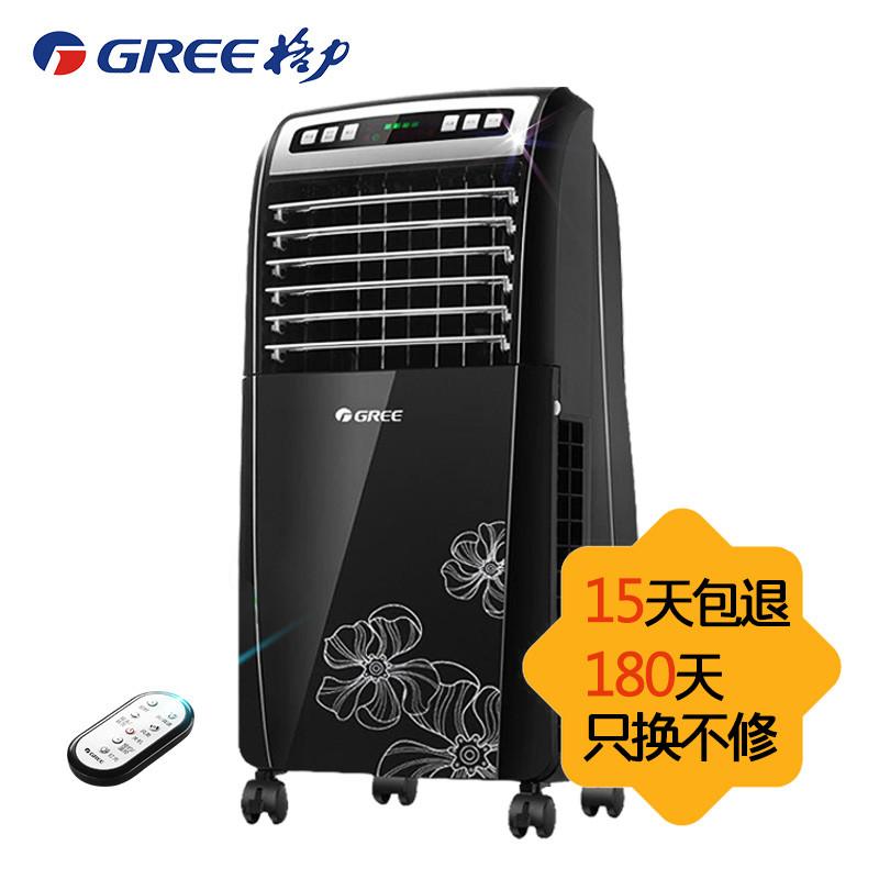 格力(gree)空调扇0503家用冷风扇