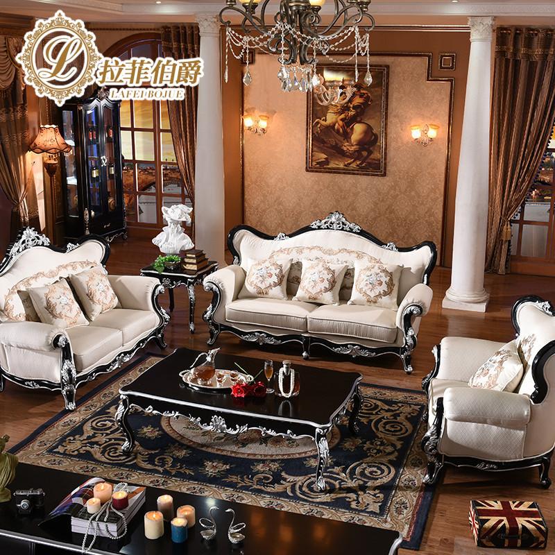 拉菲伯爵 沙发 美式新古典沙发 欧式新古典风格沙发 美式布艺沙发大