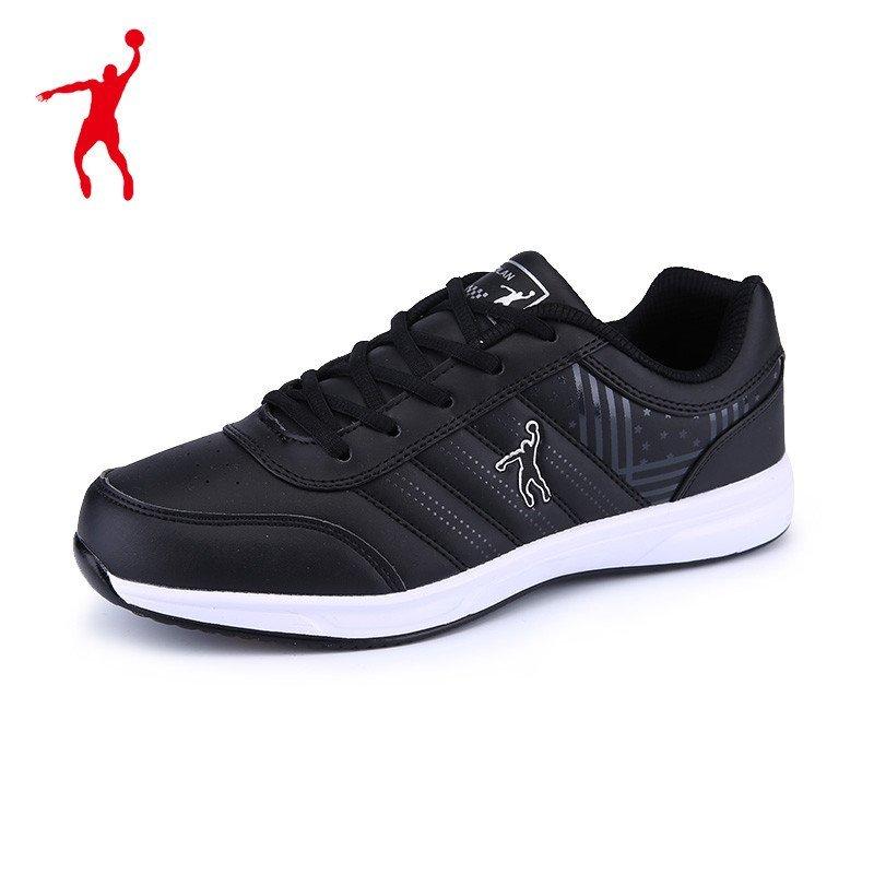 乔丹格兰运动鞋男鞋板鞋正品2016秋季新款时尚休闲鞋滑板鞋a9653 暗兰