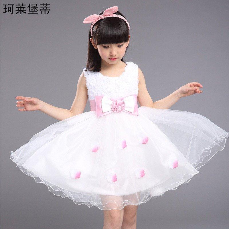 小裙子制作步骤
