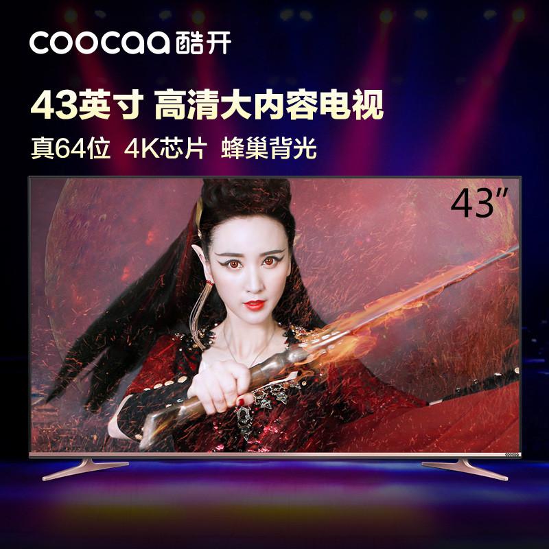 酷开(coocaa)43K2 青年小K 43英寸全高清智能网络液晶平板电视机WiFi(黑)