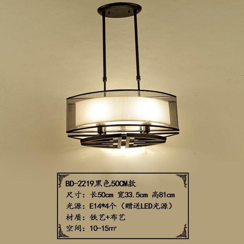 宝岛灯饰 现代新中式吊灯圆形led大气客厅餐厅灯温馨创意卧室书房别墅图片