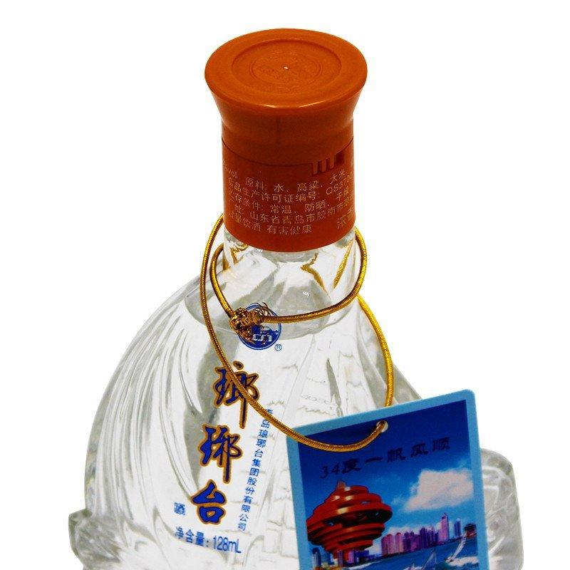 山东青岛琅琊台一帆风顺34度白酒浓香型白酒128ml