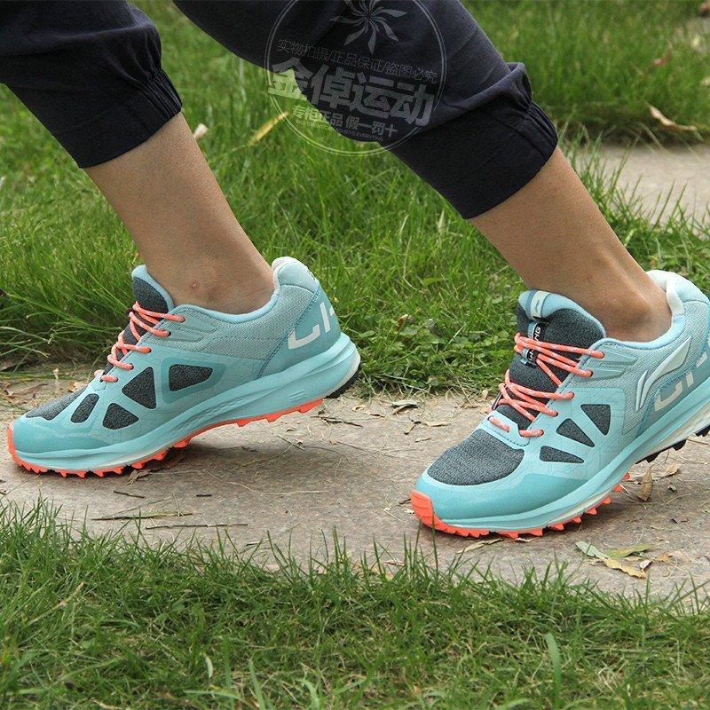 李宁女板鞋