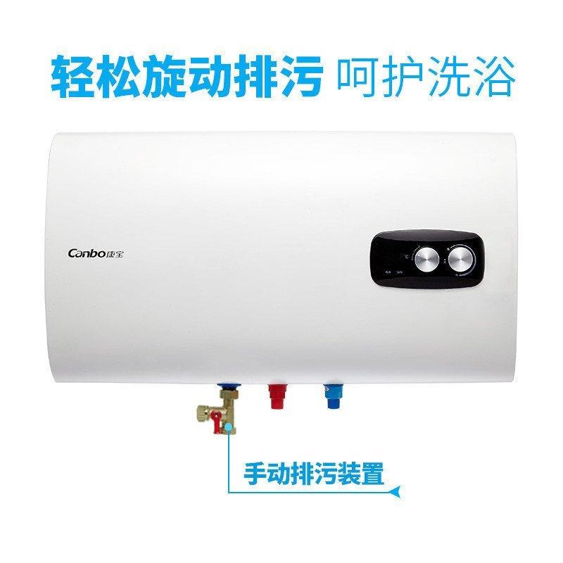 康宝电热水器cbd60-3wbxf15