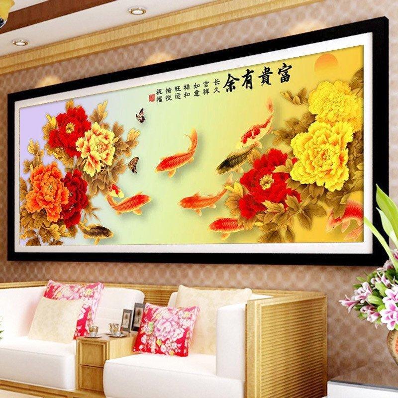精准印花十字绣新款客厅大幅 九鱼图十字绣富贵有余牡丹花图案大全
