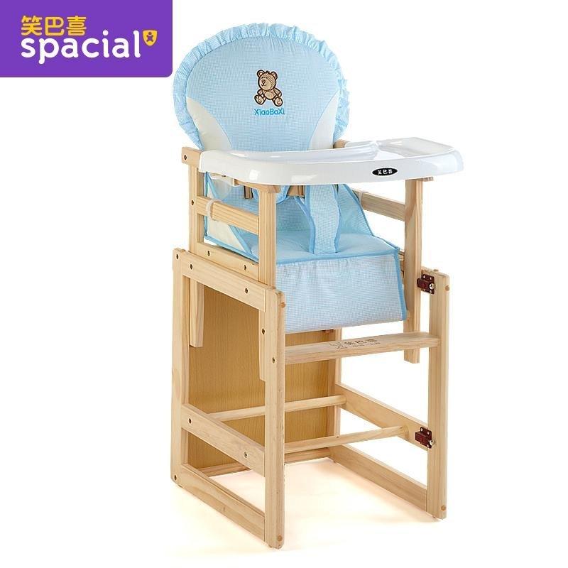笑巴喜宝宝餐椅儿童餐椅婴儿餐椅宝宝吃饭餐椅椅子座椅多功能 安妮