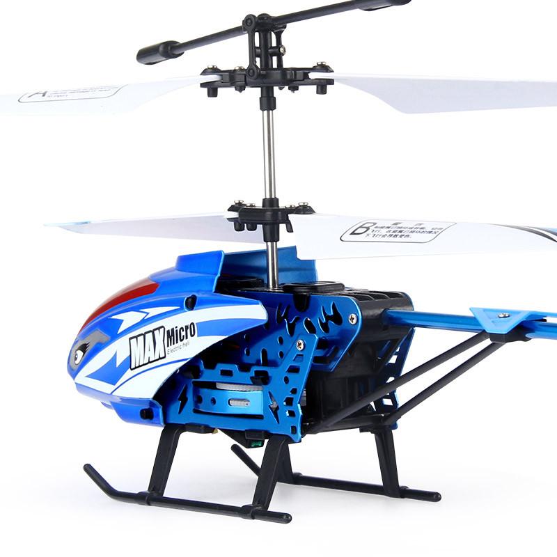 5通无线遥控直升飞机蓝色高清实拍图