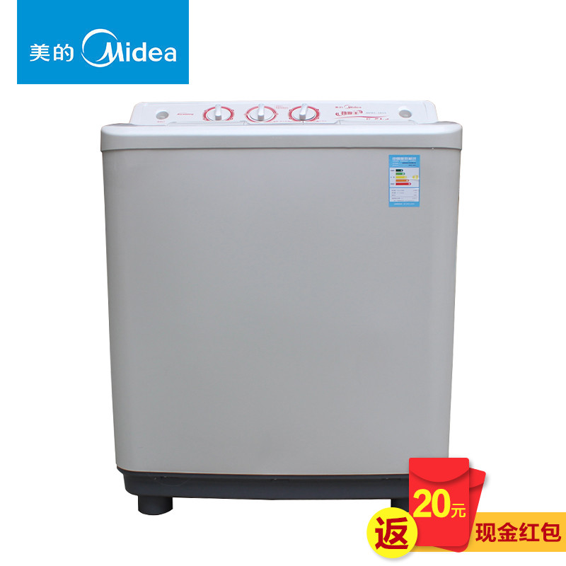 5公斤家用半自动洗衣机