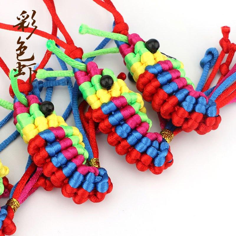 虾米纯手工编制中国结钥匙扣中国风汽车钥匙扣出国礼物-彩虾