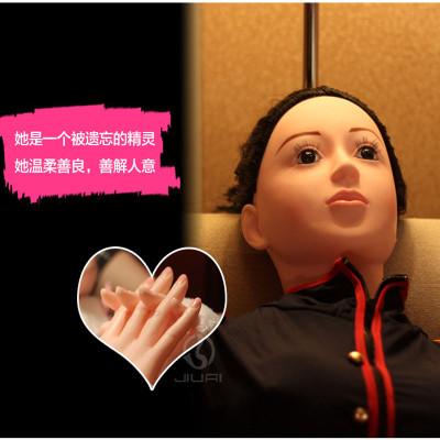 成人用品久玩具爱爱情男性用品充气娃娃双穴刺激如何用软陶v玩具玩具过山车图片