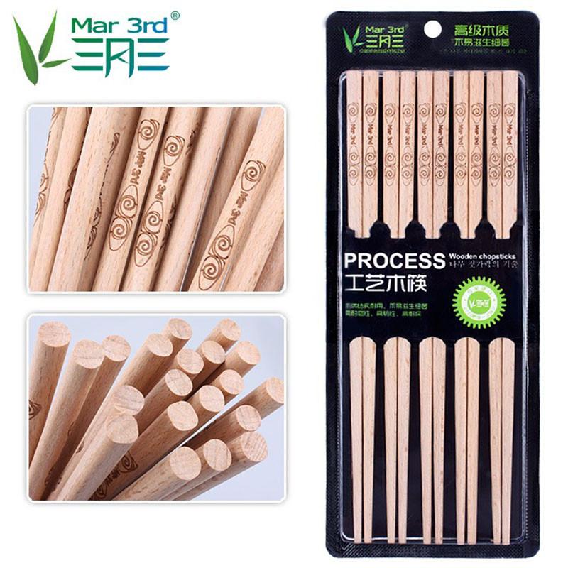 三月三榉木原木筷子套装10双