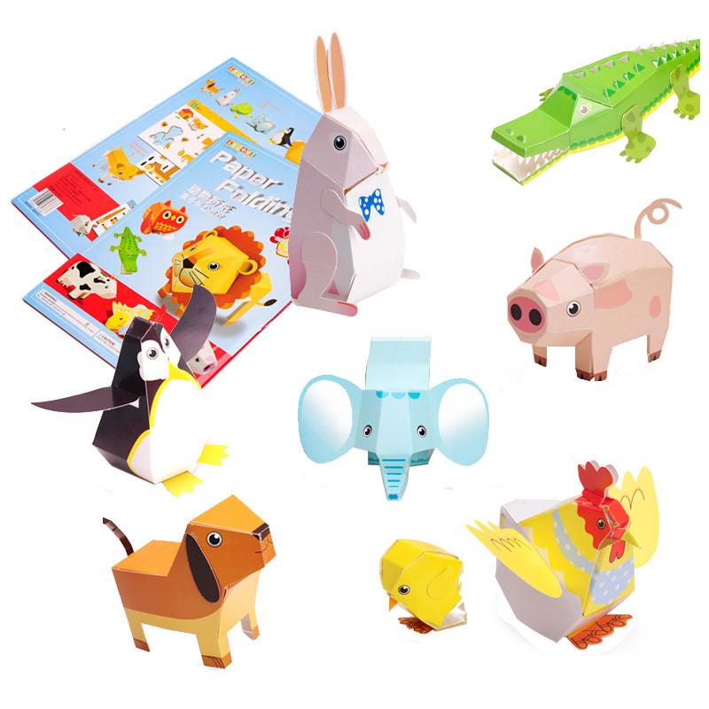 悦达 乐智基diy立体手工粘贴玩具儿童折纸动物交通幼儿园适用送双面胶