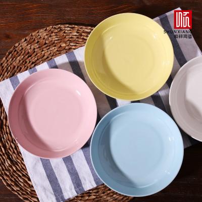顺祥陶瓷7英寸盘子套装家用创意圆盘饭盘菜盘鱼盘西餐