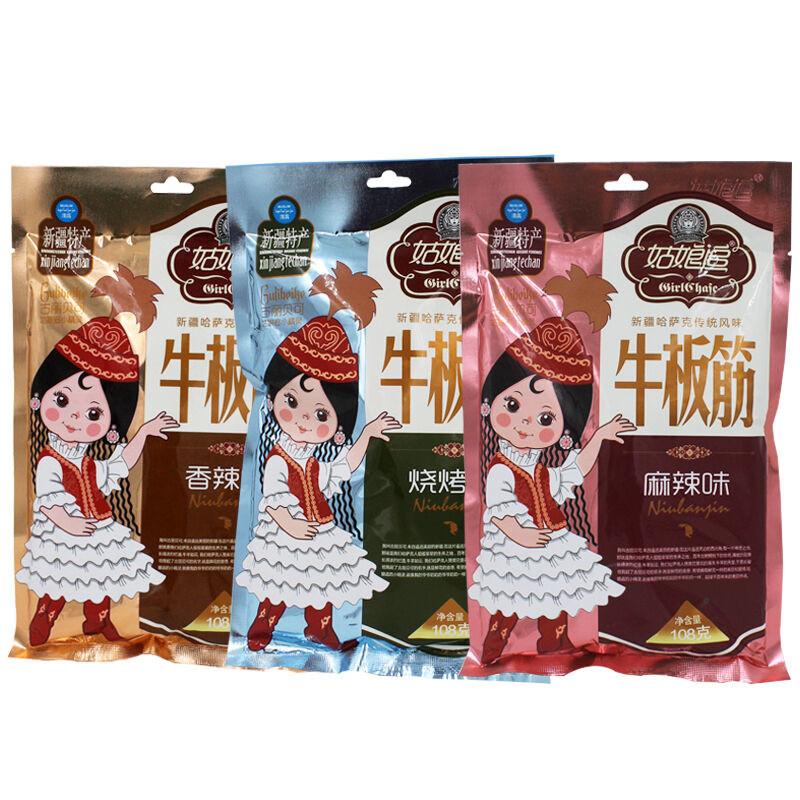 新疆特产休闲零食清真食品牛板筋红烧味袋装108g麻辣味
