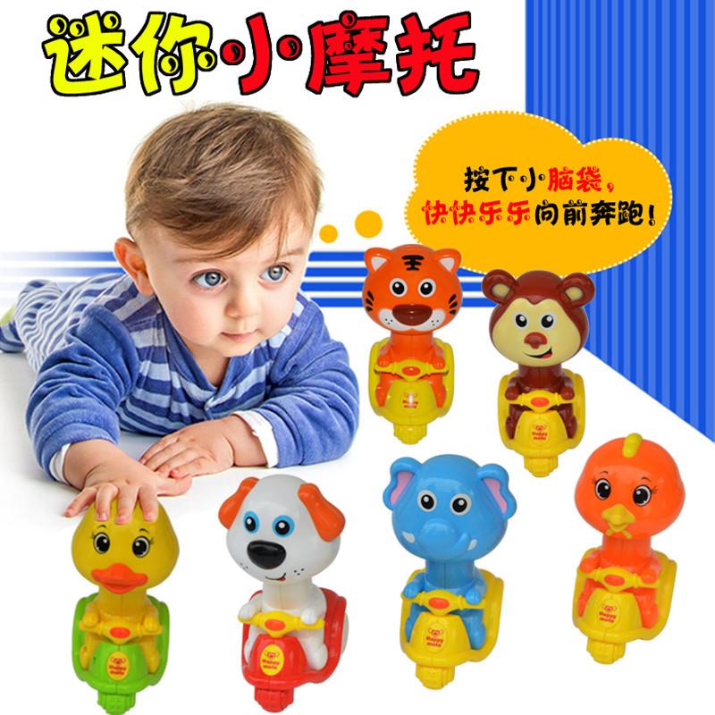 立健q版卡通动物造型迷你小摩托车惯性车儿童回力益智汽车玩具 小狮子