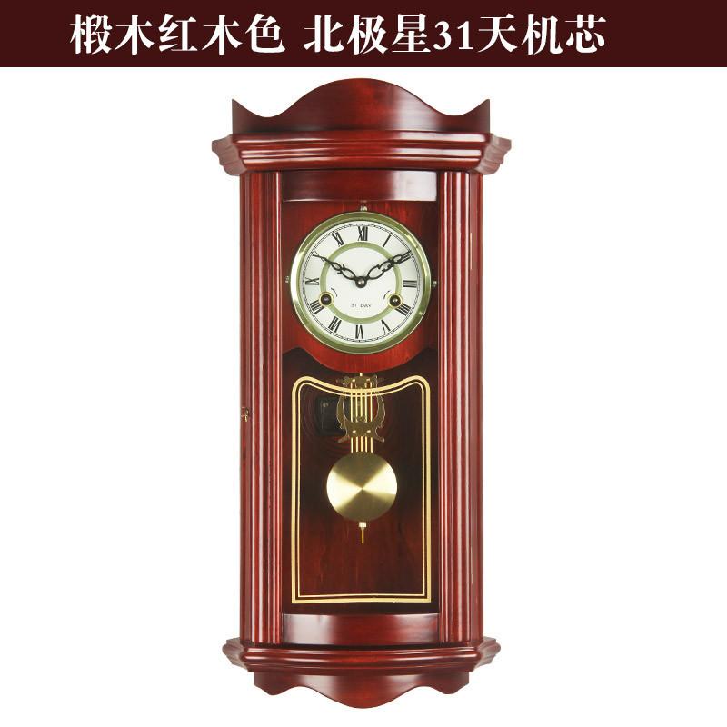 欧式客厅挂钟北极星31天机械摆钟hp