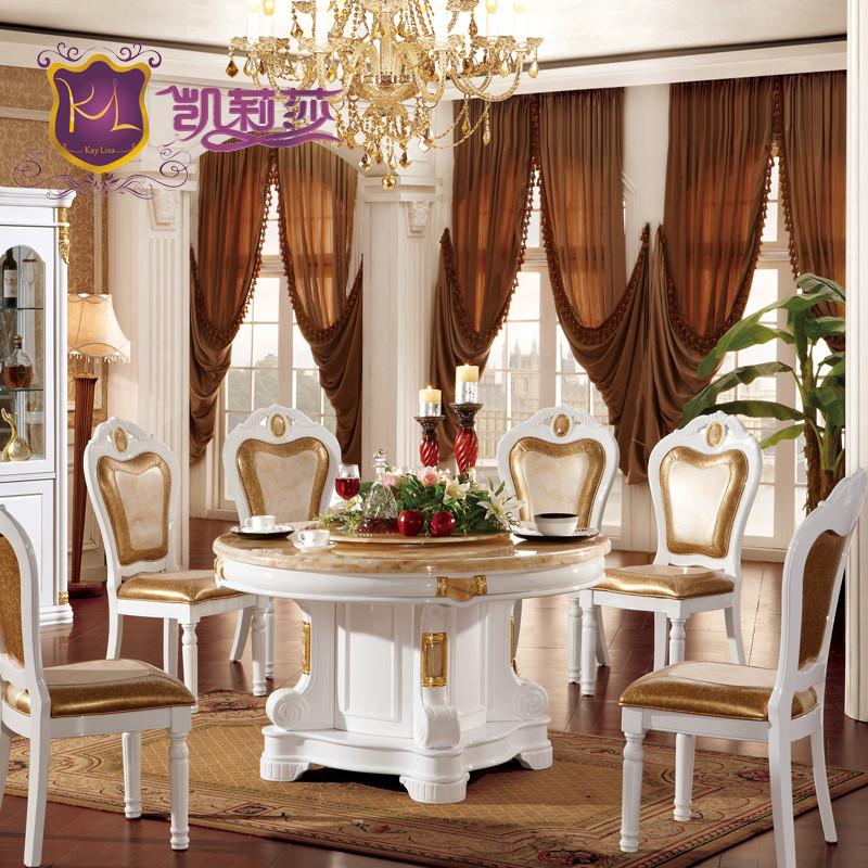 欧式圆餐桌高清实拍图