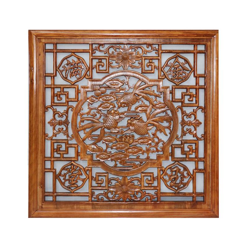 东阳木雕 乔迁搬家礼品 中式复古方形家居饰品福字 背景挂件 实木镂空