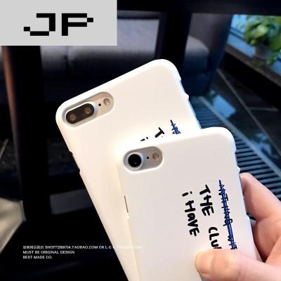 jp潮流品牌原创苹果6/7手机壳简约英文字母iphone7/6s