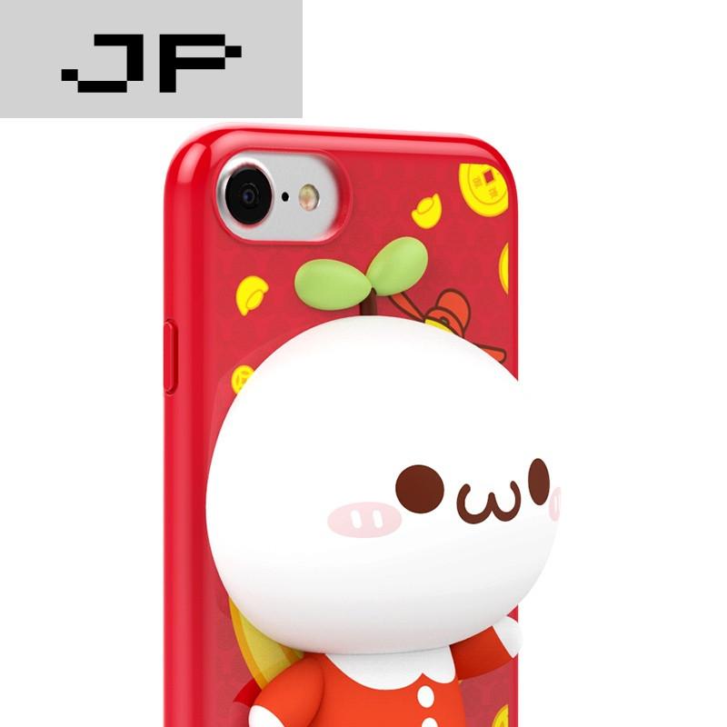 jp潮流品牌rock bear长草颜团子苹果iphone7 plus可爱卡通手机壳新年