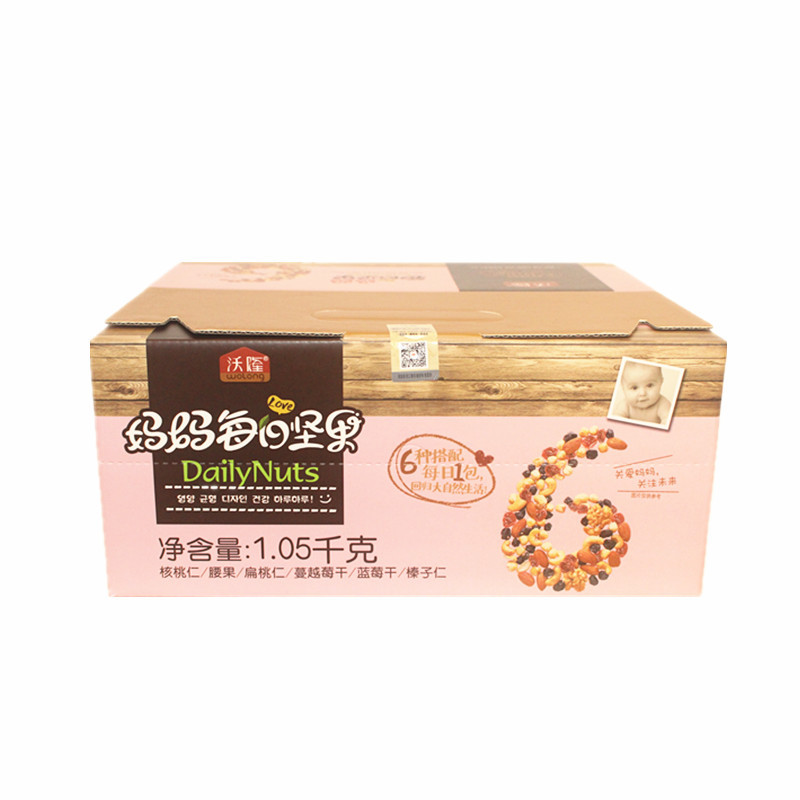 妈妈�yg�_沃隆 妈妈每日坚果 混合孕妇零食原味无添加组合 坚果大礼包 35g*30袋