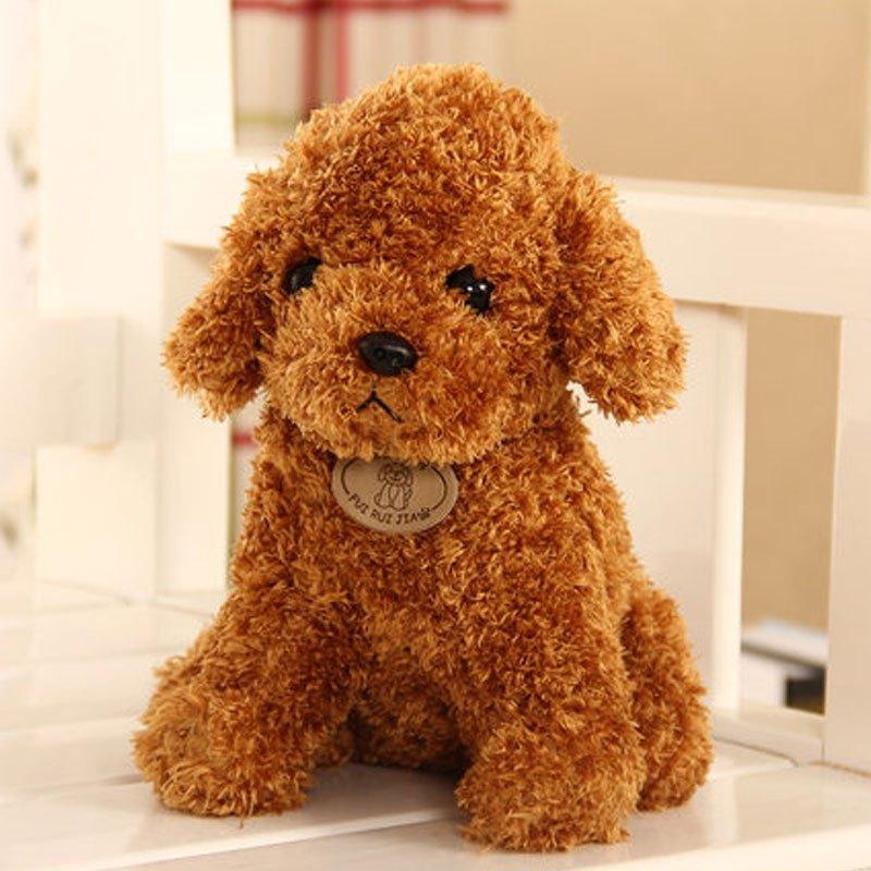 毛绒玩具小狗布娃娃儿童玩偶生日礼物女小孩子玩具小动物泰迪毛绒公仔